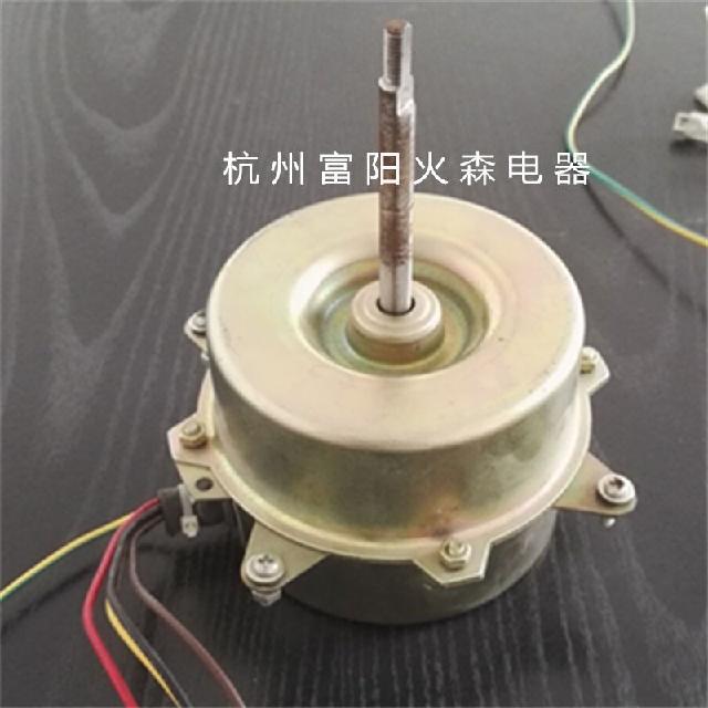 ydk30-6风扇电机