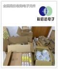 石排電子元件收購公司