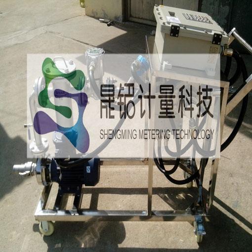 烟台吨桶定量灌装大桶设备采用泵压输送介质