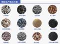 防城港陶粒全種類送貨上門