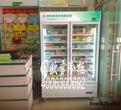 利勃海尔LIEBHERRSIK3650冷藏柜说明书