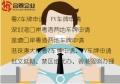 關于粵港兩地車牌你了解那些d粵Z車牌申請