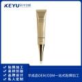 淡化細紋眼周干紋廣州化妝品廠家科宇創研去皺眼霜