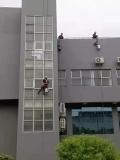 上海外墻切除漏點修繕漏水刷防水涂料