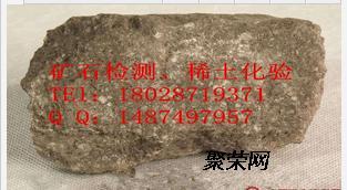深圳矿泥成分检测-光谱分析