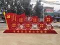 北京大興區加工制作不銹鋼鐵藝建黨標識定做