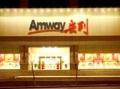雅姿美白套装多少钱 潮州市安利专卖店安利送货服务