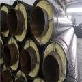 遼寧鋼套鋼保溫管道鋼管現貨直營
