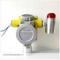 航空煤油檢測報警器防爆型可燃氣體探測器