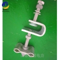 OPGW光纜塔用引下線夾 光纖鐵塔卡具固定夾具