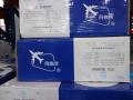 上海斯米克飞机牌S301 ER1070纯铝焊丝 气保