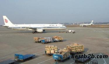 广州到哈尔滨航空货运公司