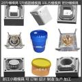 PP油桶塑料模具