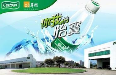 广州桶装水团购荔湾区上市路怡宝桶装水送饮水机