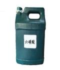 PC6磺酸涂布专用增白剂厂家