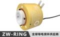 孔径25.4mm3路15A橡胶软管生产设备滑环