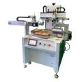 臺州市三角尺絲印機文具盒絲網印刷機橡皮擦網印機