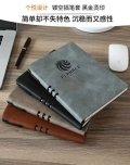 合肥笔记本定做活页笔记本定制logo彩页专印设计