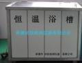 管材耐压爆破试验机恒温水箱静液压恒温介质箱管材恒温水