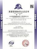 深圳怎样办理ISO9001认证
