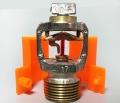 擴大覆蓋面水平邊墻快速響應EC噴頭K115 威景VK