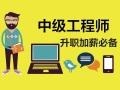 陜西省繼續教育學習相關內容專業技術人員必看