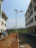 绿色环保新能源led路灯价格 湘潭6米市电路灯价格
