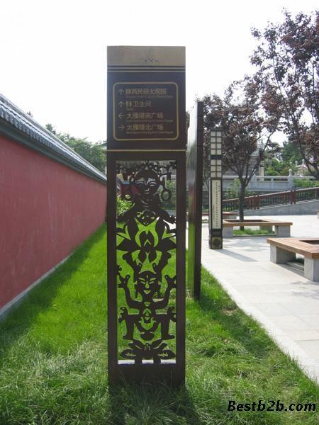 园林景观指示牌,防腐木景观指示牌,景区通告栏制作