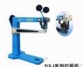 東光博遠紙箱機械 dxj1200型釘箱機
