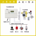 油罐区油气可燃气体报警器 油气监测报警器