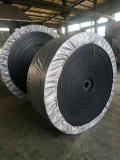 平面型鋼絲繩輸送帶加工批發