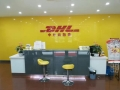 潍坊DHL快递 潍坊DHL国际快递服务网点