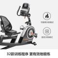 愛康健身車78915的使用方法