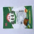 长沙冷冻食品包装袋信誉可靠的厂家