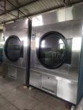 去哪买二手洗涤设备 酒店宾馆二手水洗机 烘干机