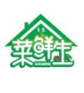 蘇州菜鮮生陽澄湖大閘蟹全國供應