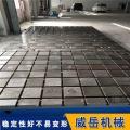 北京鑄鐵平臺威岳大促 鑄鐵平板市場占比大