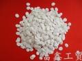 塑料PE膜阻燃劑(廠家)