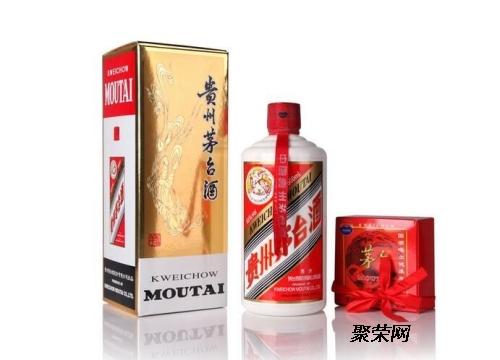 回收黄龙二锅头酒价格多少钱 求购整箱生肖茅台酒