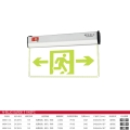 敏華阻燃水晶吊牌標志燈8414-A-8416-A