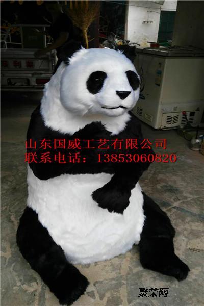 礼品 仿生仿真工艺品 仿真动物  大熊猫的祖先是始熊猫( ailuaractos