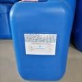 供應福爾普生三防整理劑防水防油防污劑