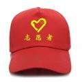 西安T恤衫廣告帽子印字