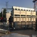 RCO催化燃燒廢氣處理設備工作原理