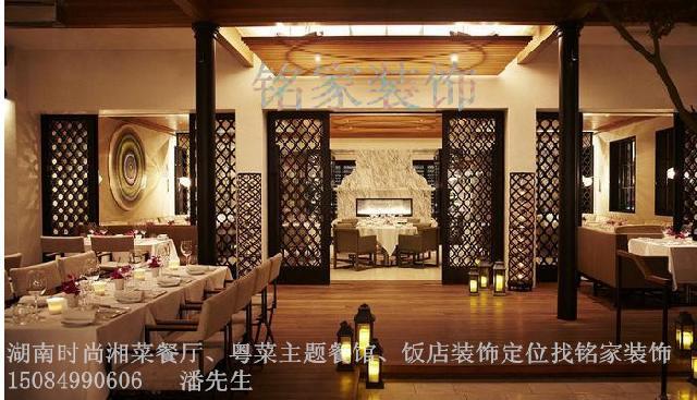 湖南岳阳市时尚湘菜餐厅,粤菜主题餐馆,饭店装修设计找铭家装饰