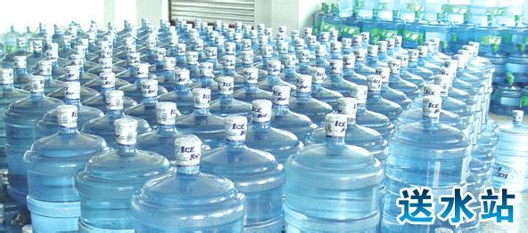 福州宾芬山泉配送站桶装水