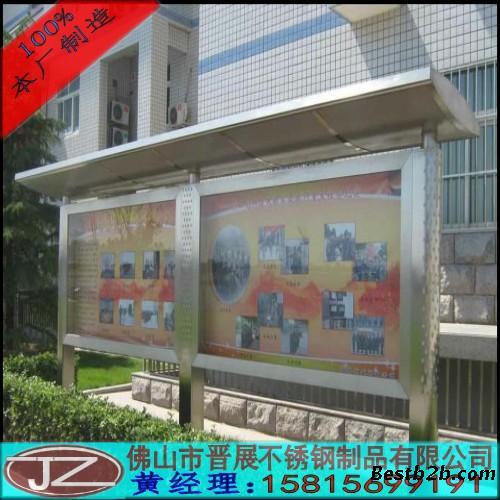 公园不锈钢宣传栏,室外广告牌