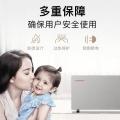 丹美云智能變頻電暖器