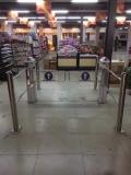 包頭超市入口單向感應閘機 超市紅外感應閘機