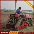 金屬履帶三角輪拖拉機改裝旱田使用降低土壤壓實率